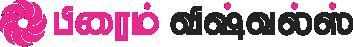 Prime_tamil logo